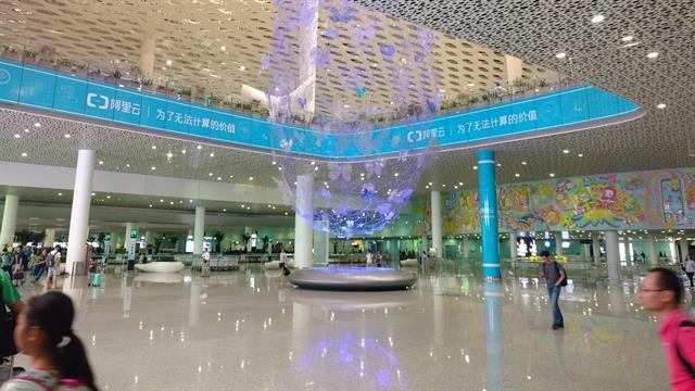 El moderno aeropuerto de Shenzhen